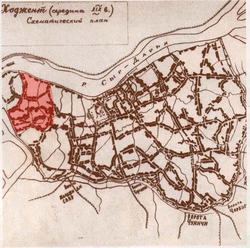 Худжанд - Старый город2