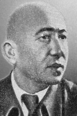 ganiev