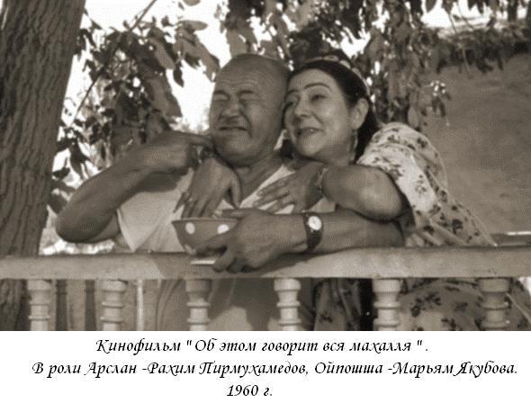 pirmuhamedov_60